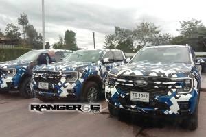 สปายช็อต 2022 Ford Ranger แย้มรุ่นย่อย นั่นเจ้าคือ Wildtrak หรือเปล่า?
