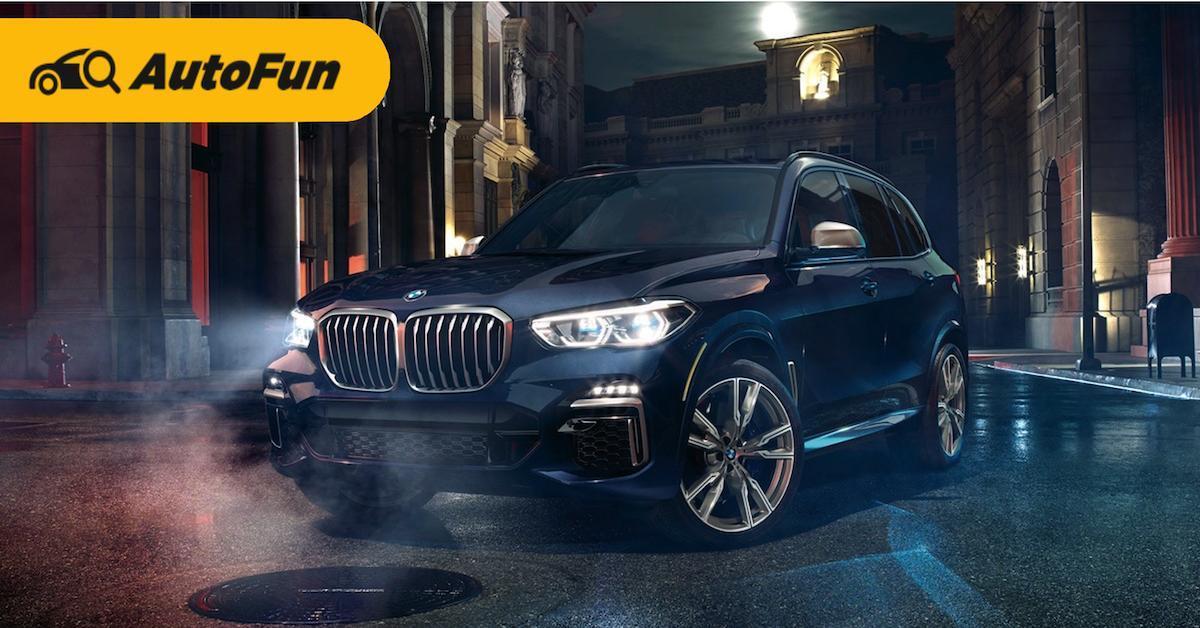 ผ่อน-ดาวน์เริ่มต้นหลักหมื่นก็ได้เป็นเจ้าของ 2020 The All-New BMW X5 รถเอสยูวีหรู 01