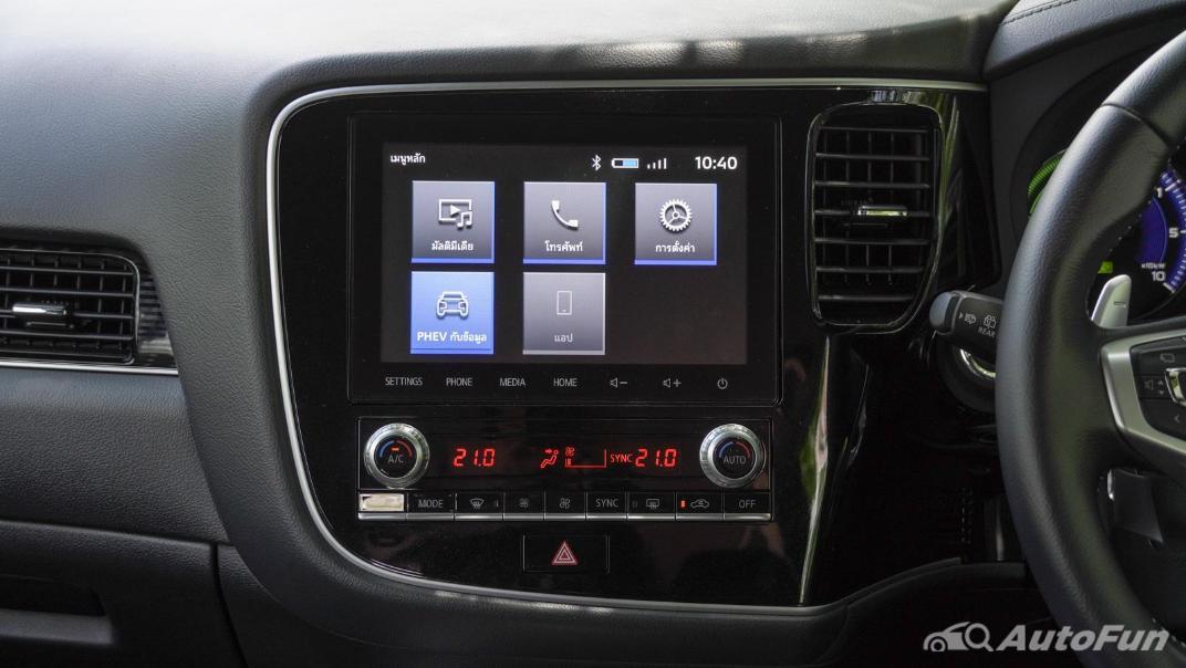 2021 Mitsubishi Outlander PHEV GT-Premium Interior 019