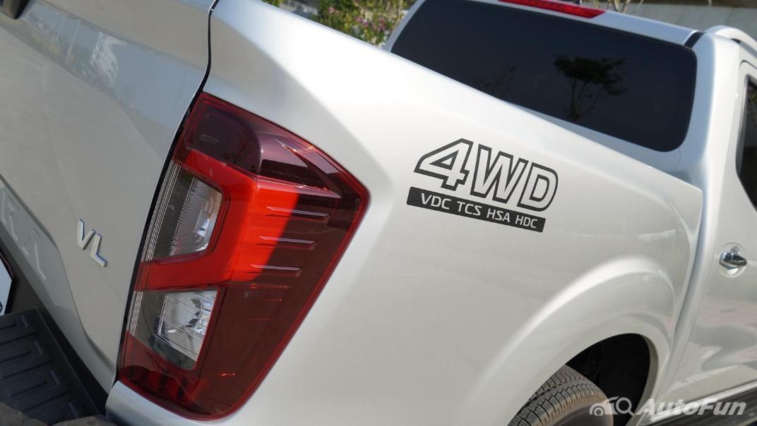 2021 Nissan Navara Double Cab 2.3 4WD VL 7AT Exterior 041