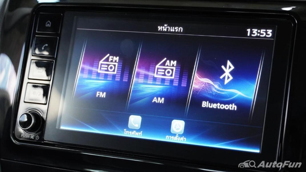 2020 Mitsubishi Attrage 1.2 GLS-LTD CVT Interior 017