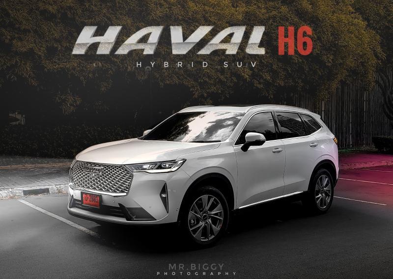 Owner Review : ฟังรีวิว 2021 Haval H6 จากผู้ใช้รถไทย 02