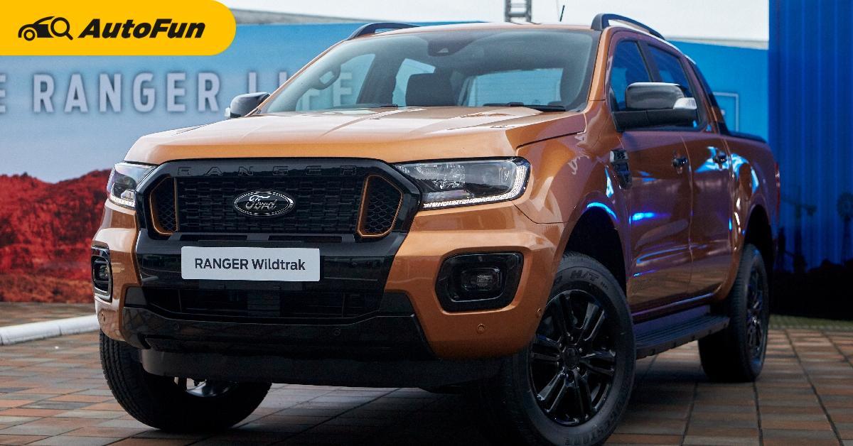 2021 Ford Ranger และ Ford Everest แต่งซิ่ง เพิ่มออพชั่น ราคาเริ่มต้น 6.69 แสน - 1.265 ล้านบาท 01