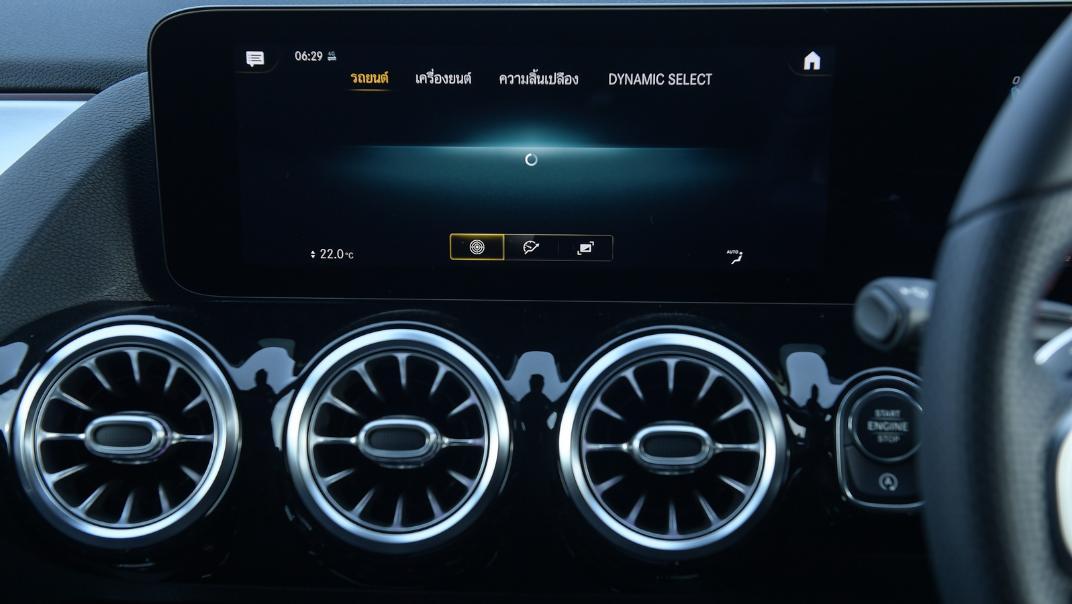 2021 Mercedes-Benz GLA-Class 35 AMG 4MATIC Interior 036