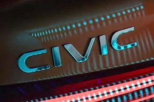 2021 Honda Civic Prototype ส่งทีเซอร์ก่อนพบคันเต็มอีก 5 วันข้างหน้า