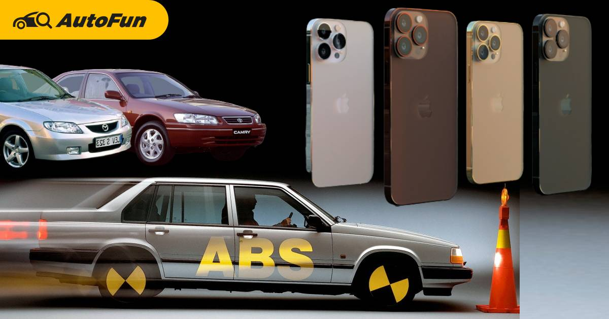 รวมรถมือสองที่ดีไซน์สวย เครื่องแรง พร้อมความปลอดภัย ในราคาเท่า iPhone 13 มันจะมีจริงไหม ? 01