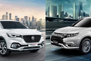 เทียบ 2020 Mitsubishi Outlander PHEV เด่นสมรรถนะชน 2020 MG HS PHEV ราคาถูกกว่า
