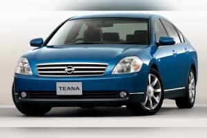 มือสองต้องรู้ 3 เหตุผลที่ Nissan Teana J31 ได้ฉายาว่าเป็นเบนซ์ญี่ปุ่น แต่มีข้อเสีย ที่ต้องรับให้ได้