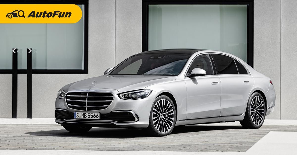 2021 Mercedes-Benz S-Class คงความสง่างาม เติมความโฉบเฉี่ยว พร้อมนวัตกรรมใหม่แน่นล้นคัน 01
