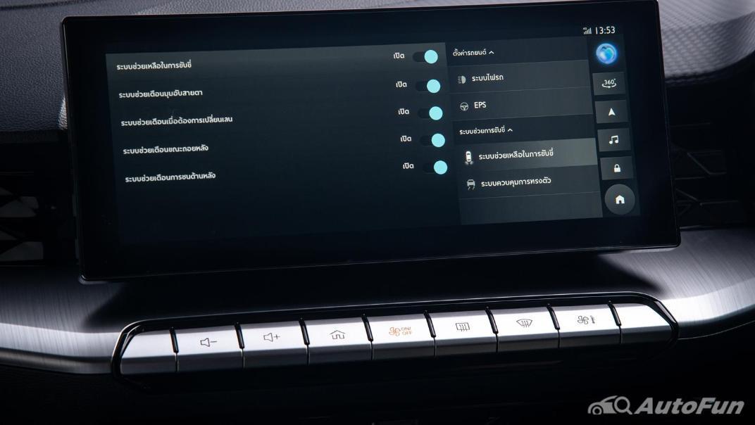 2021 MG 5 Upcoming Version Interior 058