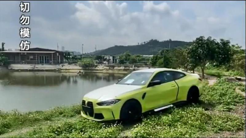 เผยคลิป 2021 BMW M4 ถูกสื่อจีนเจาะประตูมาทำเป็นเตาไฟ เนียนจนเกือบจับไม่ได้ 02