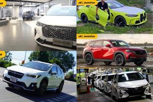[Hot Issues] 5 เรื่องเด่นรอบสัปดาห์ เรื่องแปลก ๆ ของ BMW, Toyota, Mazda, Haval และ Subaru