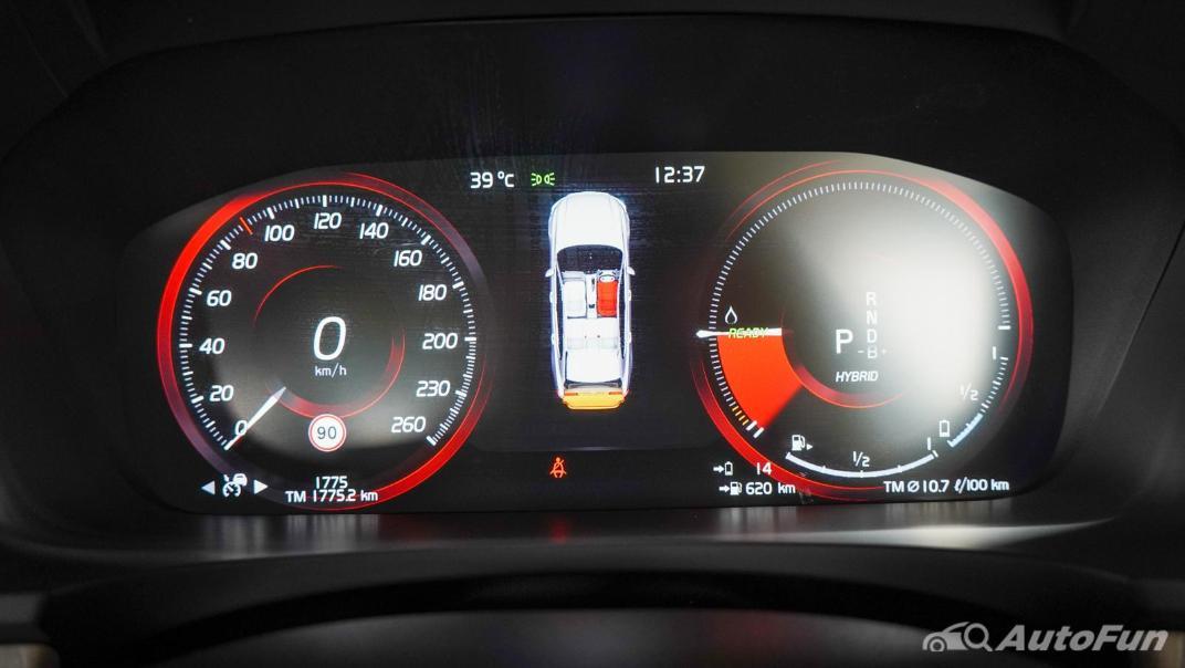 2021 Volvo S90 Recharge Interior 011