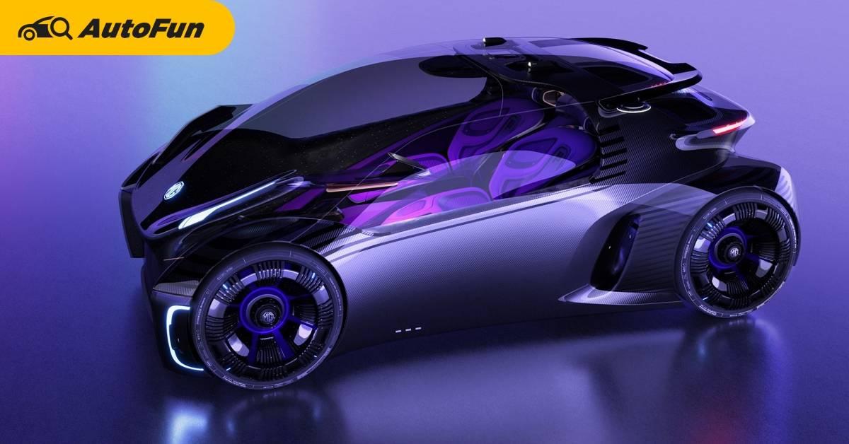 2022 MG Maze รถยนต์ไฟฟ้าหน้าตาล้ำ พร้อมใส่ฟังก์ชั่นลับ ให้คนขับรู้สึกเหมือนเล่นเกม 01