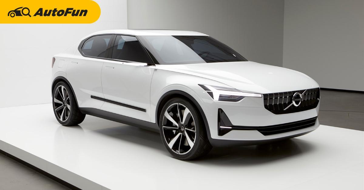 Volvo เตรียมเปิดตัวรถยนต์ไฟฟ้ารุ่นที่ 2 อาจมาในทรงแฮทช์แบ็คสานต่อ Volvo V40 01
