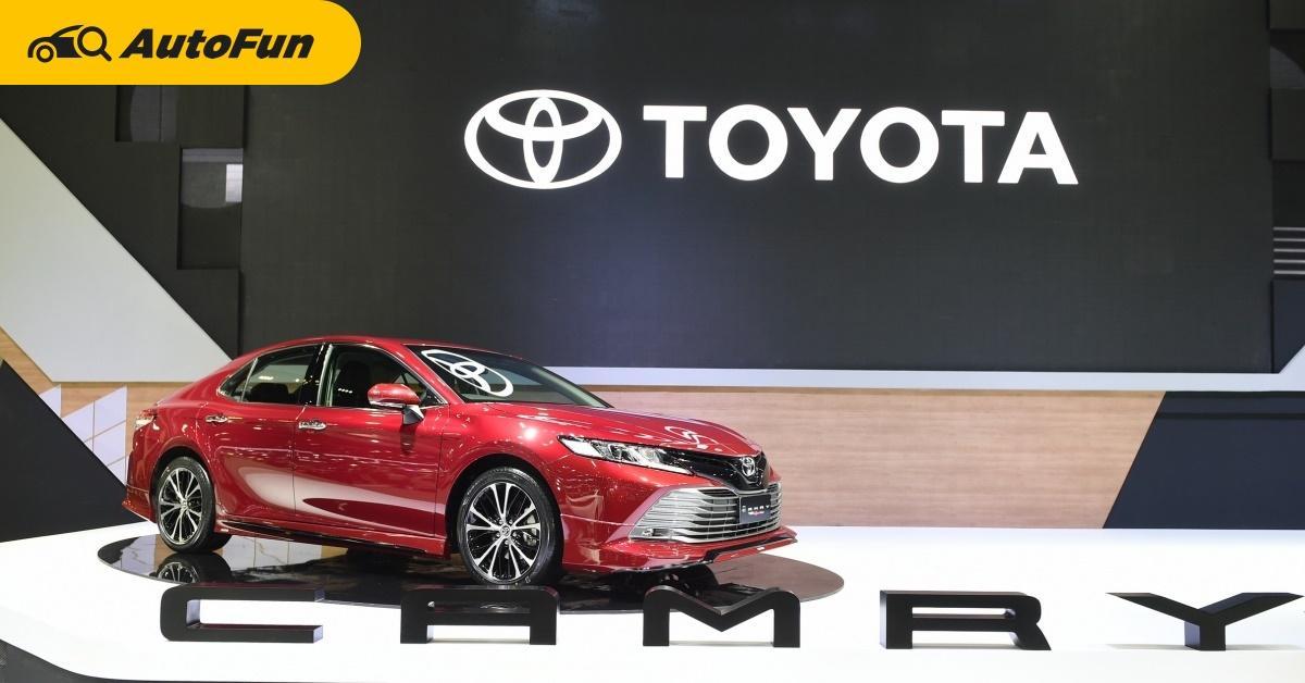 ผู้จัดงานรถยนต์ใจชื้น ยักษ์ใหญ่ Toyota ลั่นมอเตอร์โชว์ยังสำคัญ แม้ต้องมีวิวัฒนาการ แล้วไทยล่ะ? 01