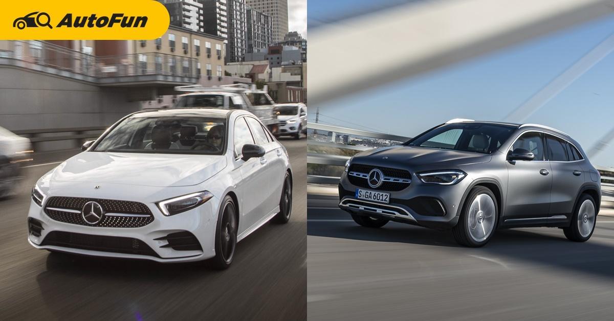Mercedes-Benz A-Class และ Mercedes-Benz GLA รุ่นผลิตไทยเปิดตัวลุยกลางพฤศจิกายน 01