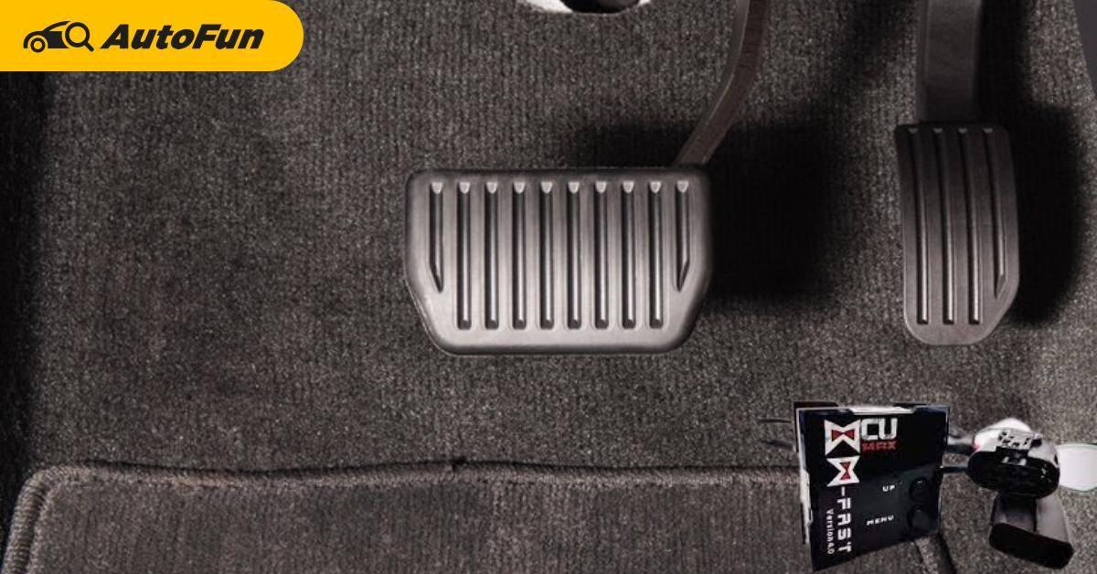 คันเร่งไฟฟ้าคืออะไร สามารถทำให้รถแรงขึ้นได้จริงหรือ? 01