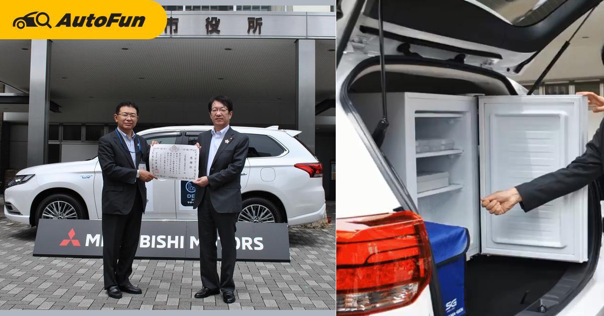 หลายคนไม่รู้ว่า Mitsubishi Outlander PHEV ช่วยวัคซีน Covid-19 ได้ด้วย มาดูเคสจริงที่ญี่ปุ่นกัน 01