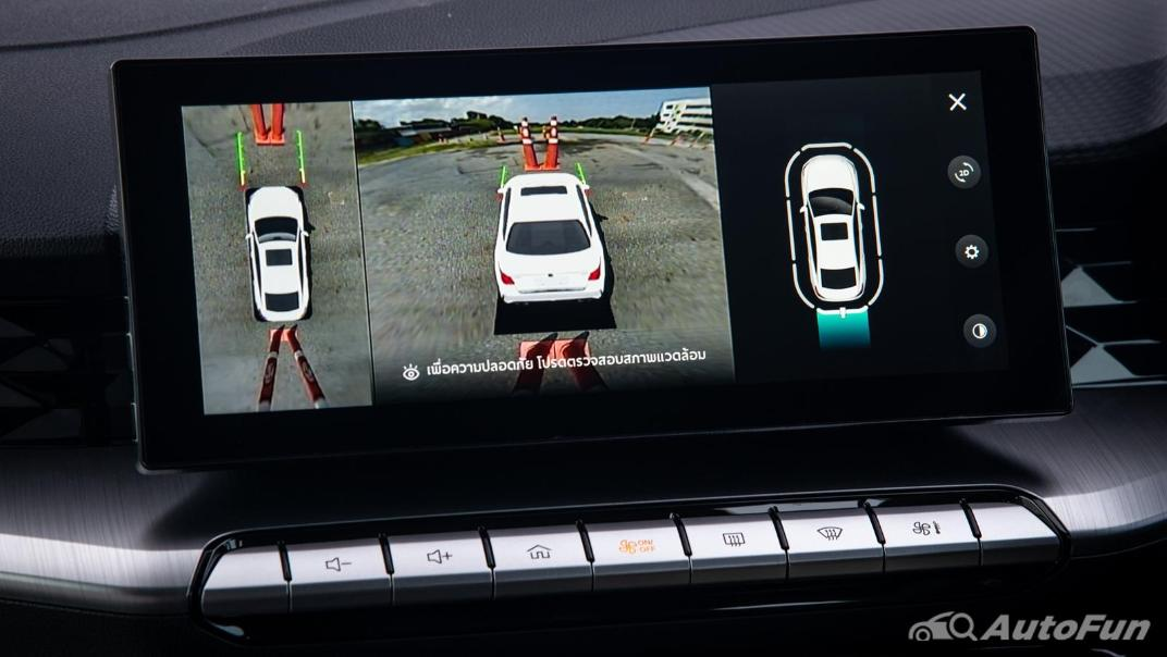 2021 MG 5 Upcoming Version Interior 061
