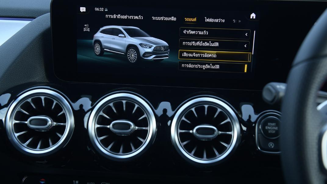 2021 Mercedes-Benz GLA-Class 35 AMG 4MATIC Interior 077