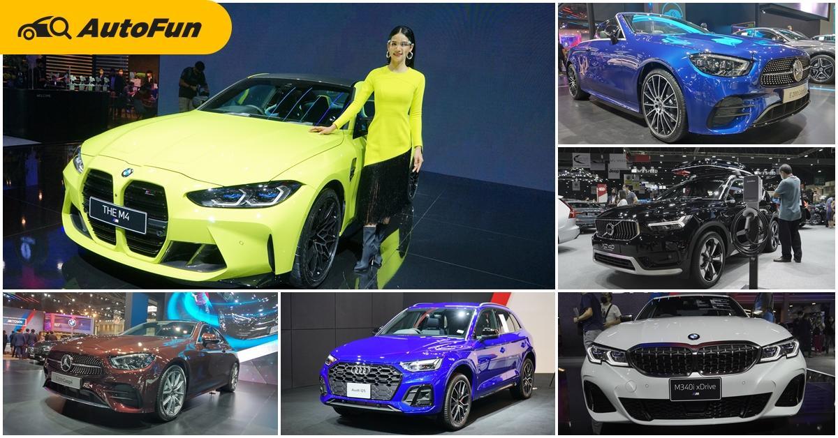 ส่องรถหรูมาใหม่งาน BIMS 2021 ราคาจับต้องได้ที่ Mercedes-Benz, BMW, Audi, Volvo เขาขนมาให้ 01