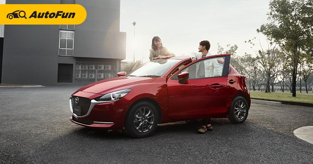 2021 Mazda 2 เพิ่มอ็อปชั่นคงราคาเดิม เล็งชิงลูกค้าจาก Honda City Hatchback 01