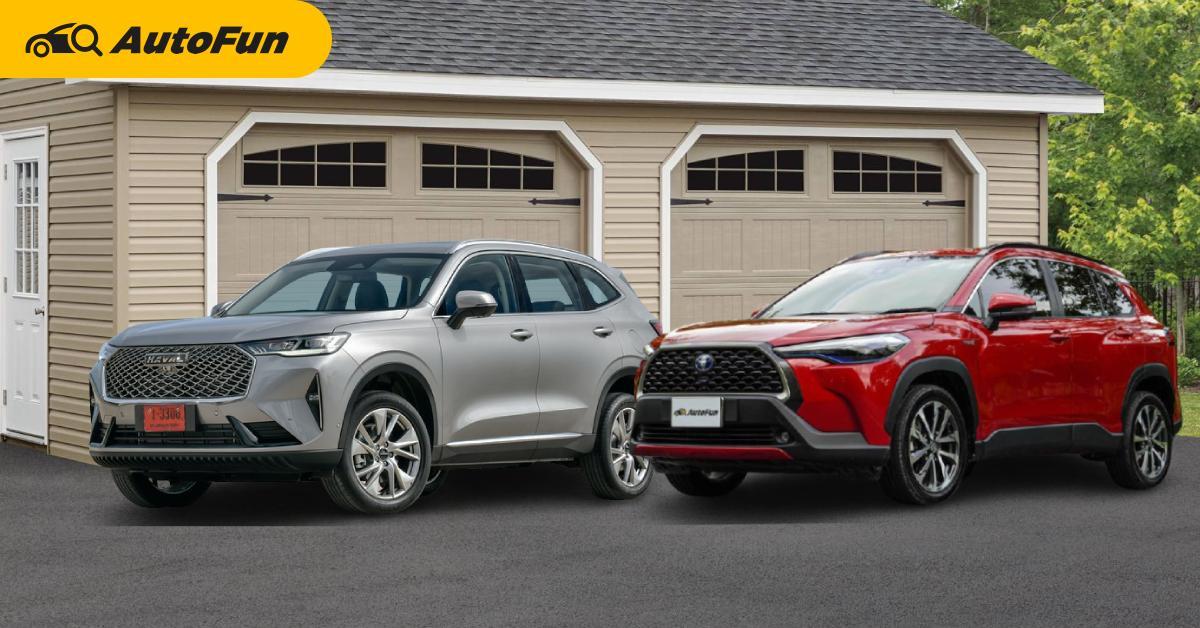 เทียบค่าซ่อมบำรุง Haval H6 VS Toyota Corolla Cross แม้รถจีนฟรีค่าแรง แต่ยังถูกกว่าญี่ปุ่นไม่มาก 01