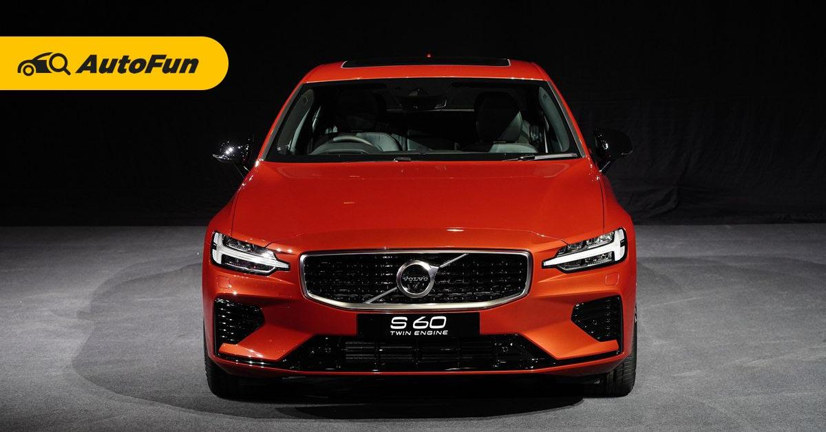 Volvo S60 (2020 วอลโว่ เอส60)