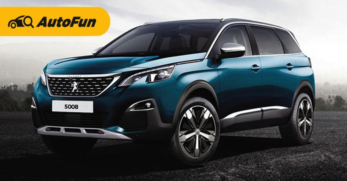 2021 Peugeot 5008 รถเอสยูวีเพื่อครอบครัวคนรุ่นใหม่ เริ่ม 1.759 ล้านบาท 01