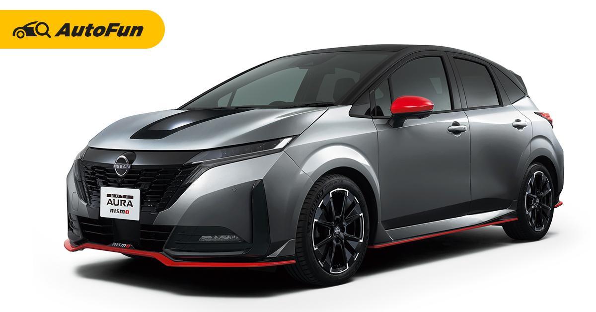 พาชม 2022 Nissan Note Aura Nismo แบบนี้ใช่ไหมที่คนไทยต้องการ!? 01