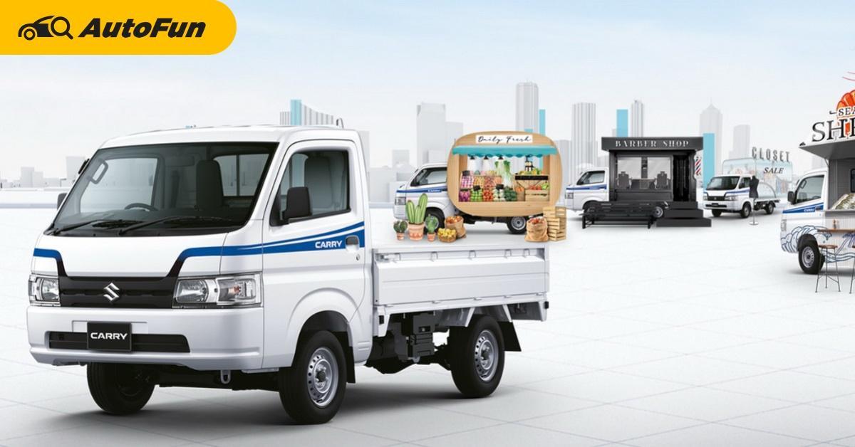 ทำไมเจ้าของธุรกิจ SME จึงควรจะพิจารณา Suzuki Carry เป็นทางเลือก? 01