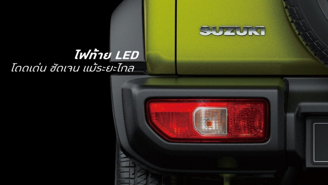Suzuki Jimny 2020 Exterior 013