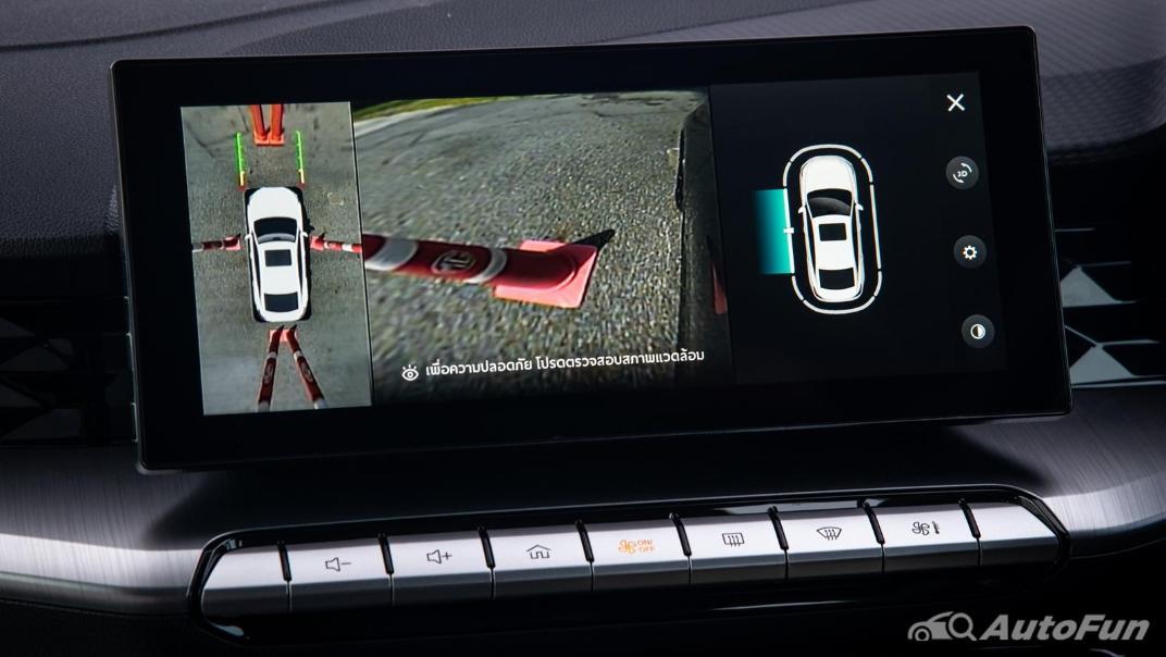 2021 MG 5 Upcoming Version Interior 065