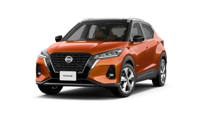 Nissan Kicks 2020 Exterior 003