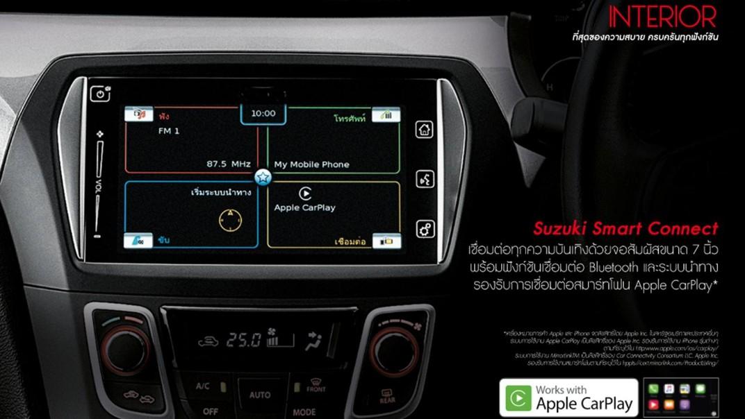 Suzuki Ciaz 2020 Interior 004