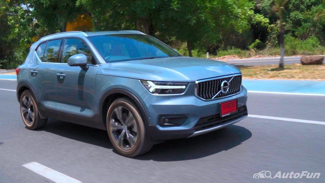 2020 Volvo XC 40 2.0 R-Design Exterior 012