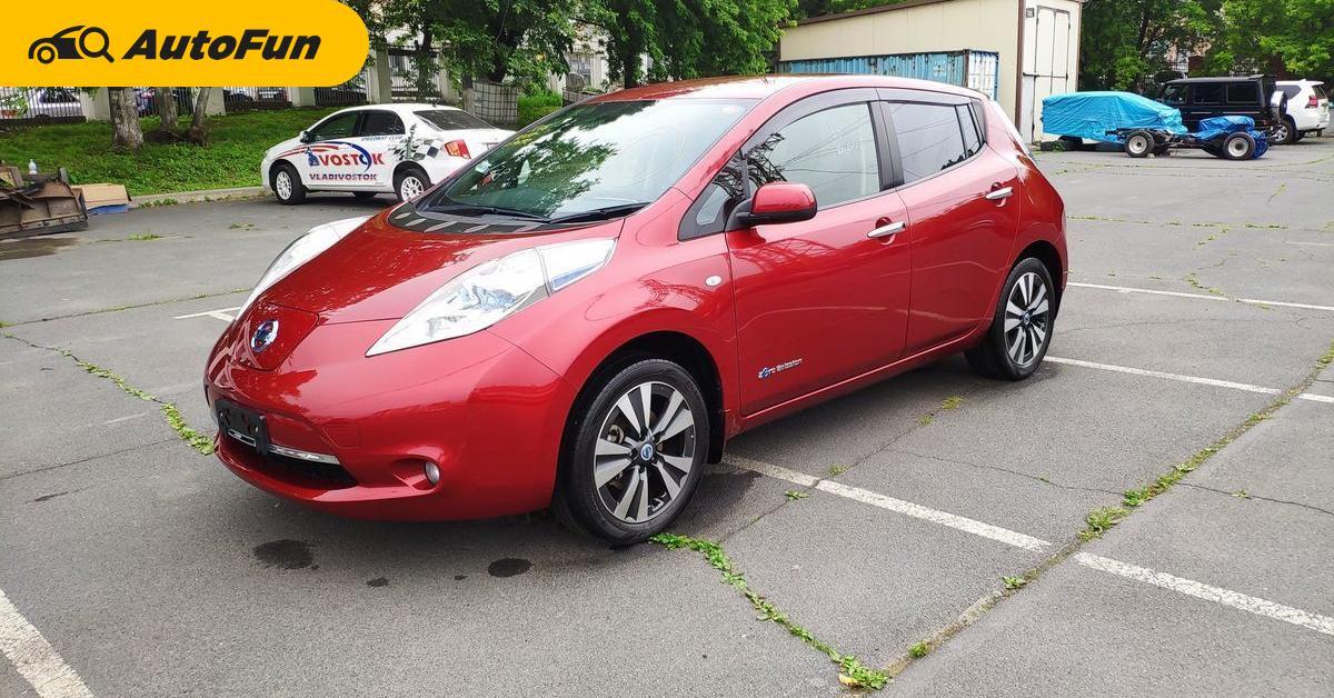 รถยนต์ไฟฟ้าขายดีในรัสเซียตะวันออก มีราคา Nissan Leaf มือสองแค่ 1.5 แสนบาท แล้วไทยล่ะ? 01