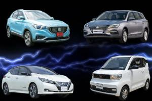 2021 MG ZS EV จัดโปรล้างสต็อคลด 202,000 บาทเตรียมรับรุ่นประกอบไทยปลายปีนี้ พร้อมแคมเปญ EV เจ้าอื่น
