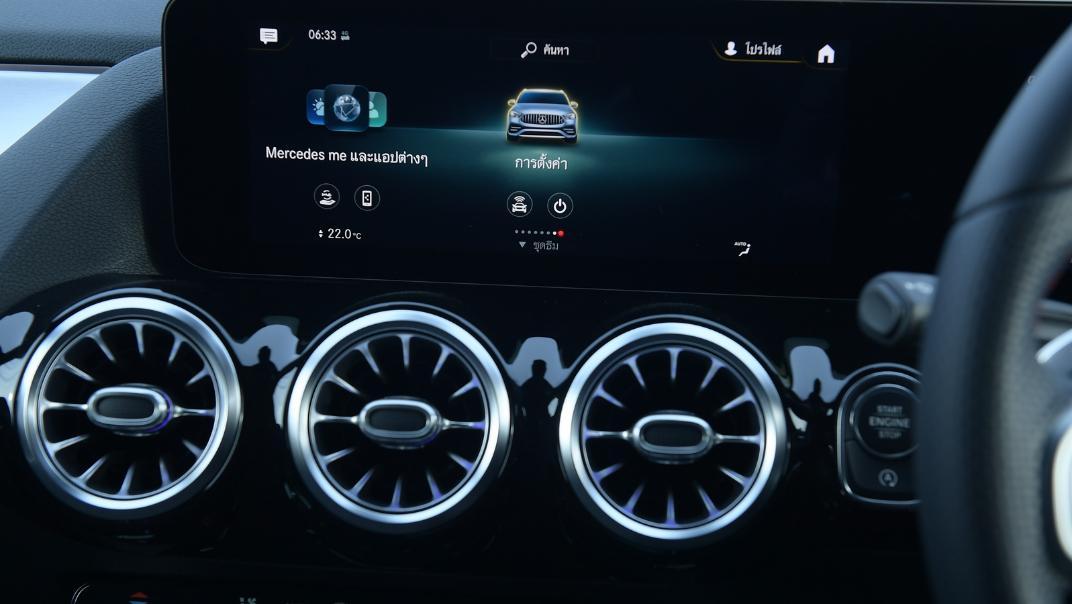 2021 Mercedes-Benz GLA-Class 35 AMG 4MATIC Interior 083