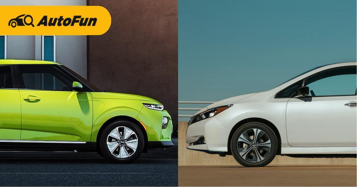 Kia Soul EV 2020 ปะทะ Nissan Leaf รถพลังไฟฟ้าคันไหนคุ้ม! 01