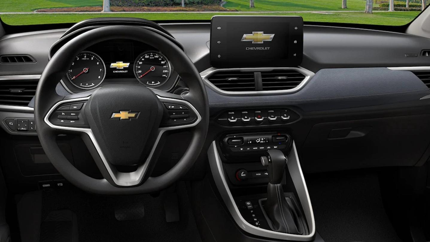 Chevrolet Captiva 2020 Interior 010