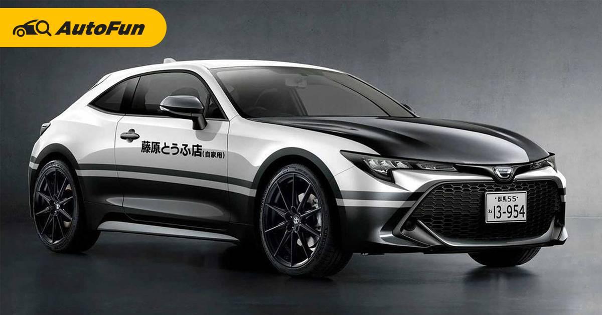2021 Toyota Corolla สวมวิญญาณ AE86 เสริมความหล่อจนน่าเลียนแบบ 01