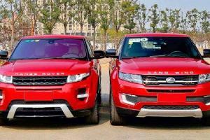 งานก็อปไปไม่รอด Landwind รถเลียนแบบ Land Rover ใกล้ปิดกิจการ เพราะคนจีนเลิกใช้ของปลอม