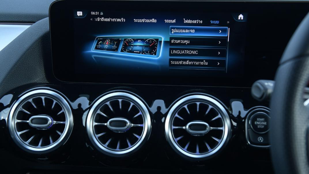 2021 Mercedes-Benz GLA-Class 35 AMG 4MATIC Interior 058