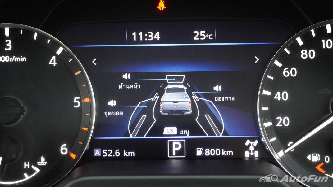 2021 Nissan Navara Double Cab 2.3 4WD VL 7AT Interior 016