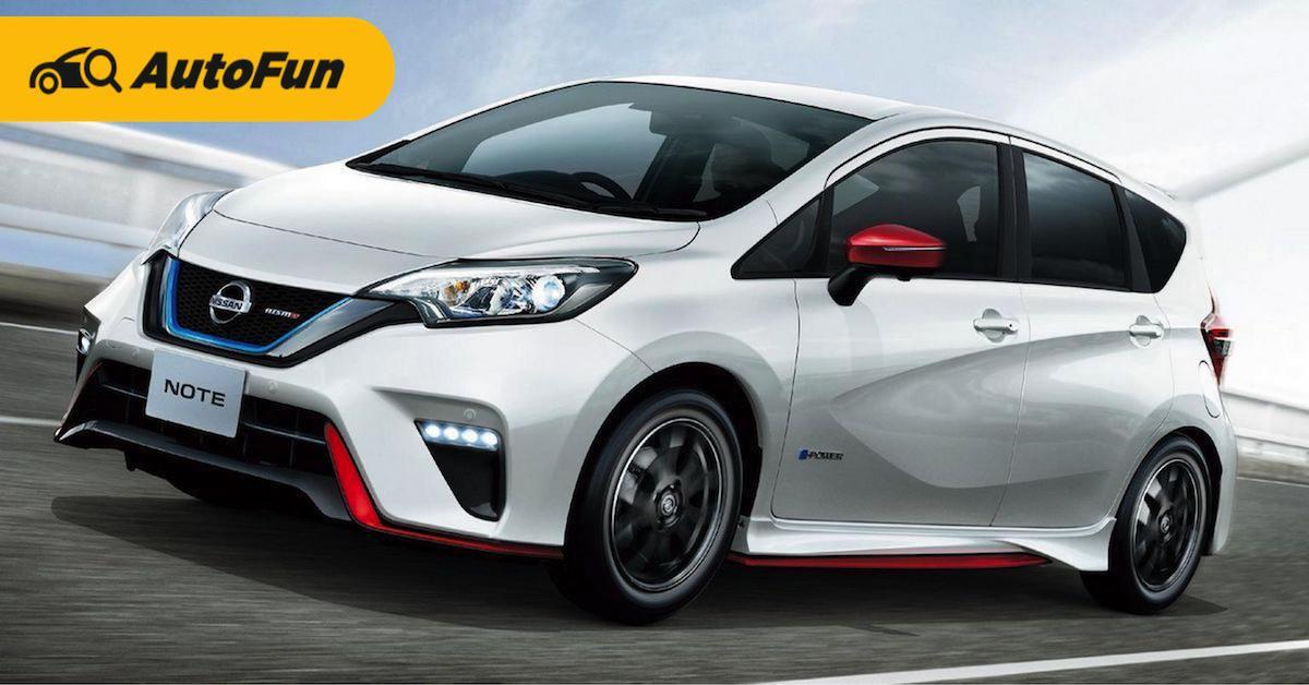 2022 Nissan e-Power ใกล้เปิดตัวจะสู้ Toyota C-HR Hybrid ได้ไหม? 01