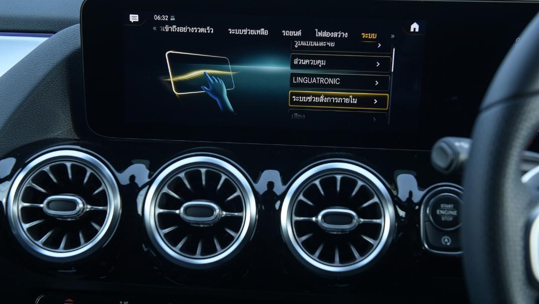 2021 Mercedes-Benz GLA-Class 35 AMG 4MATIC Interior 066