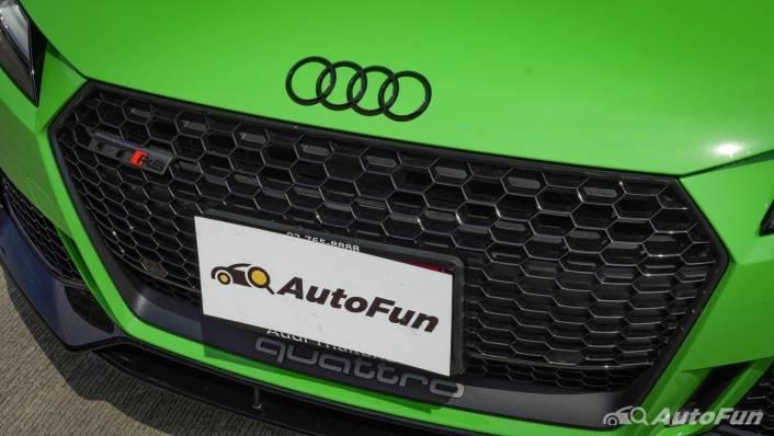 2021 Audi TT Coupé 45 TFSI quattro S line Exterior 010