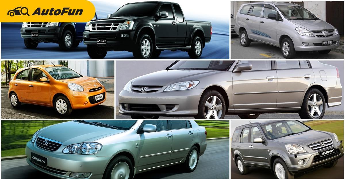 6 รถมือสองรุ่นดัง ราคาเท่าดาวน์ป้ายแดง งบไม่เกิน 200,000 บาท จะได้รุ่นอะไรดีๆบ้าง 01